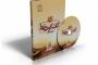 کتاب صوتی گفتگو با خدا (جلد چهارم)ذهن ایده آل